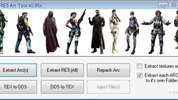 Resident Evil 5 SOFT: ArcTools v.095c