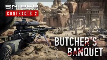 Для Sniper: Ghost Warrior Contracts 2 вышло бесплатное дополнение Butcher's Banquet