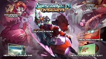 В 2016 году выйдет дополнение Overdrive для Awesomenauts