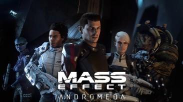 """Mass Effect: Andromeda получила """"очень положительные"""" отзывы от пользователей Steam"""