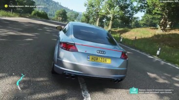 Как работает Forza Horizon 4 на слабом ПК