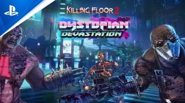 Вышло бесплатное обновление контента Dystopian Devastation для Killing Floor 2