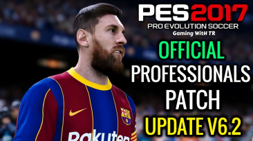 "PES 2017 ""Professionals Patch v6.2 Обновление от #15.04.2021"""