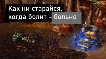 So deep, bro!