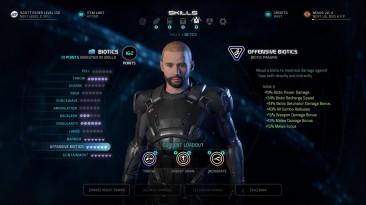 """Mass Effect: Andromeda """"N7 bonus"""""""
