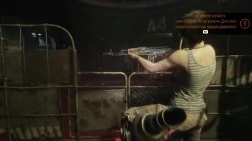Обновление сломало Metro: Exodus!