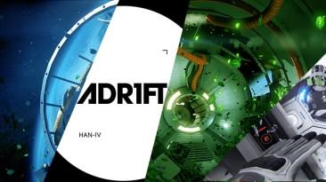 Adr1ft выйдет на PlayStation 4 15 июля