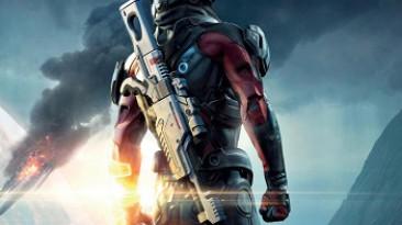"Mass Effect: Andromeda ""Cabin Music"""