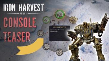 Iron Harvest для PS5, Xbox Series, PS4 и Xbox One выйдет в конце 2021 года