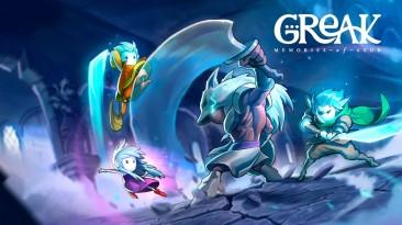 Greak: Memories of Azur выйдет для консолей и ПК в 2021 году