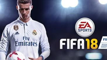 FIFA 18: Трейнер/Trainer (+9) [UPD: 01.10.2017] {MrAntiFun}