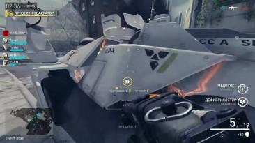 Видеорецензия - Dirty Bomb