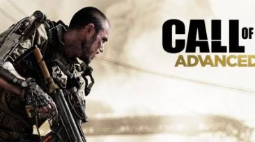 Патч Call of Duty Advanced Warfare Update 4