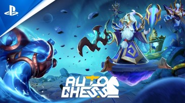 Авто-баттлер Auto Chess вышел на PlayStation 4 в раннем доступе