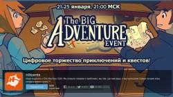 В Steam начался фестиваль приключенческих игр