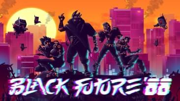 Застывшее время: стала известна дата выхода рогалика Black Future '88
