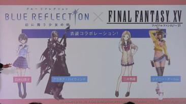 Новые кадры игрового процесса Blue Reflection и костюмы из Final Fantasy XV