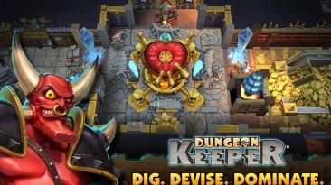 Ремейк Dungeon Keeper вышел на iOS и Android