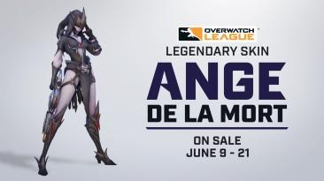 """Overwatch: Встречайте новый легендарный облик на Вдову """"Ангел смерти"""""""