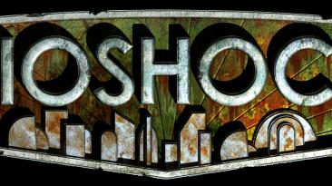Следующая BioShock будет работать на движке Unreal Engine 4, в новом сеттинге