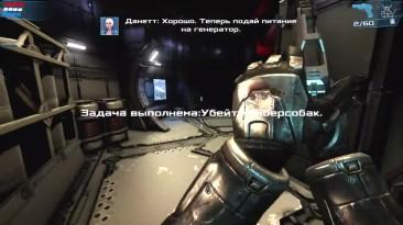 Dead Effect 2 - DooM для Тупых, бедных и тормознутых :)