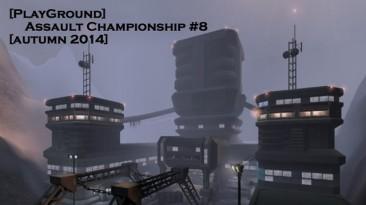 Финал восьмого российского чемпионата по Unreal Tournament 2004