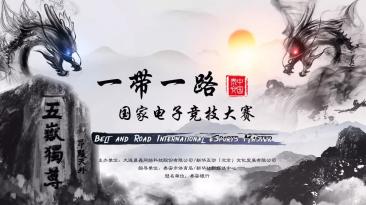 Moon выиграл турнир по Warcraft 3 в Китае, россиянин Happy - третий