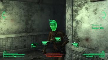 """Fallout 3 """"Обновление рейдеров"""""""