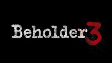 Министерство Сиквелов рапортует: Beholder 3 официально в разработке
