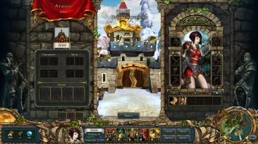 "King's Bounty: The Legend ""Новые квесты для Crossworlds"""
