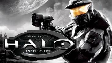 Halo: CE Anniversary - Первые 20 минут
