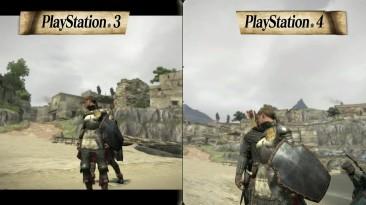Сравнение версий Dragon's Dogma: Dark Arisen на PlayStation 3 и PlayStation 4