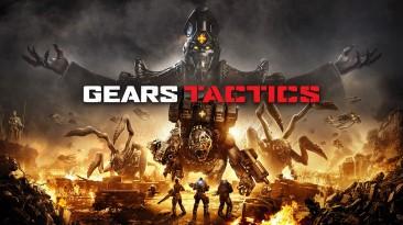 Gears Tactics работает в 4K при 60 кадрах в секунду на Xbox Series X. Разработчики представили подробную информацию