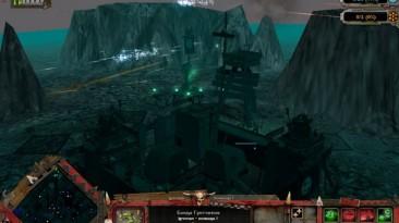 "Warhammer 40,000: Dawn Of War - Dark Crusade ""Карта - Military Complex"""
