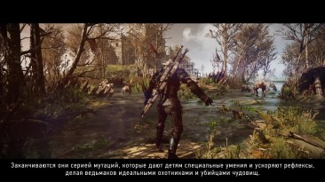 "The Witcher 3 ""трейлер мира игры"""