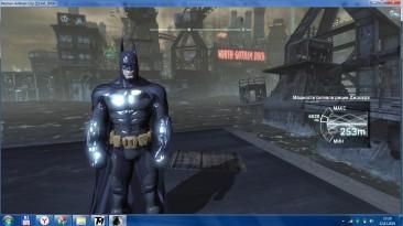 """Batman: Arkham City """"Скин Бронированного Бетмена из Batman arkham city Armored edition Wii U"""""""