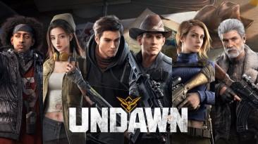 Tencent анонсировала новый кооперативный RPG-шутер на выживание в открытом мире - Undawn