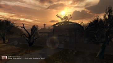 """S.T.A.L.K.E.R. Shadow of Chernobyl """"Freeplay Build By FeaEZ ver.0.1"""""""