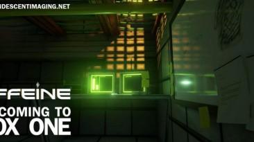 """Немного """"кофеина"""" для Xbox One"""