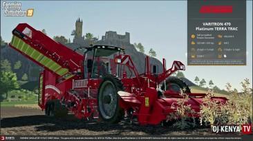 Farming Simulator 19 - Характеристики техники Инфо бюллетень #2
