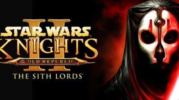 Джедаи и Ситхи Старой Республики возвращаются. На iOS и Android вышла Star Wars: KOTOR II