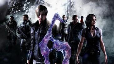 Resident Evil 6: Hex-Коды [1.0.6] {DEMON26}