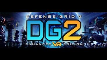 Анонсирована Defense Grid 2 Enhanced VR Edition