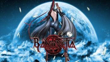 PlatinumGames заинтересована самостоятельно издавать игры серии Bayonetta