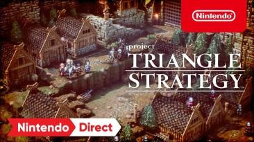 Square Enix представила Project TRIANGLE STRATEGY; Демо уже доступно