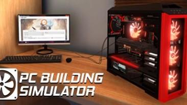 PC Building Simulator: Трейнер/Trainer (+2) [1.2.3] {MrAntiFun}