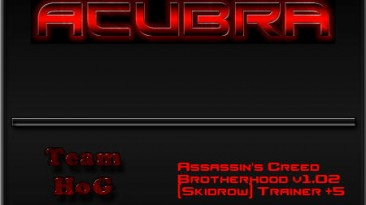 Assassin's Creed - Brotherhood: Трейнер (+3) [1.2] {HoG}