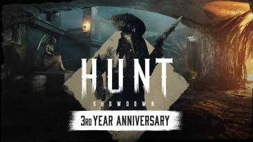 Трейлер в честь 3 годовщины Hunt: Showdown