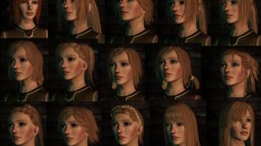 """Dragon Age: Origins """"Больше причесок"""""""