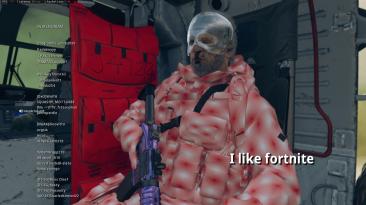 Бойтесь розовых костюмов - читеры в Call of Duty: Warzone стали появляться в кастомных скинах